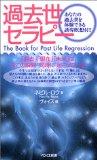 3月大阪残席1名様:エリクソン催眠誘導講習会