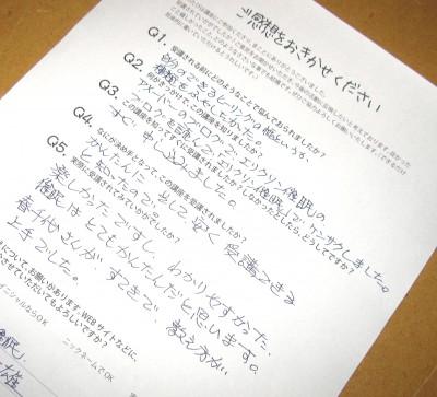 第8回 大阪スピリチュアル・マーケットに出ます。