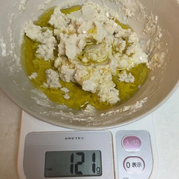 血糖値測定[12]生発芽玄米粉50g+オリーブオイル20g
