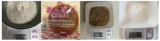 02-17-3血糖値測定[17]上白糖