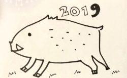 2019年エニアグラム実践会日程