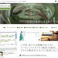 Yuika website
